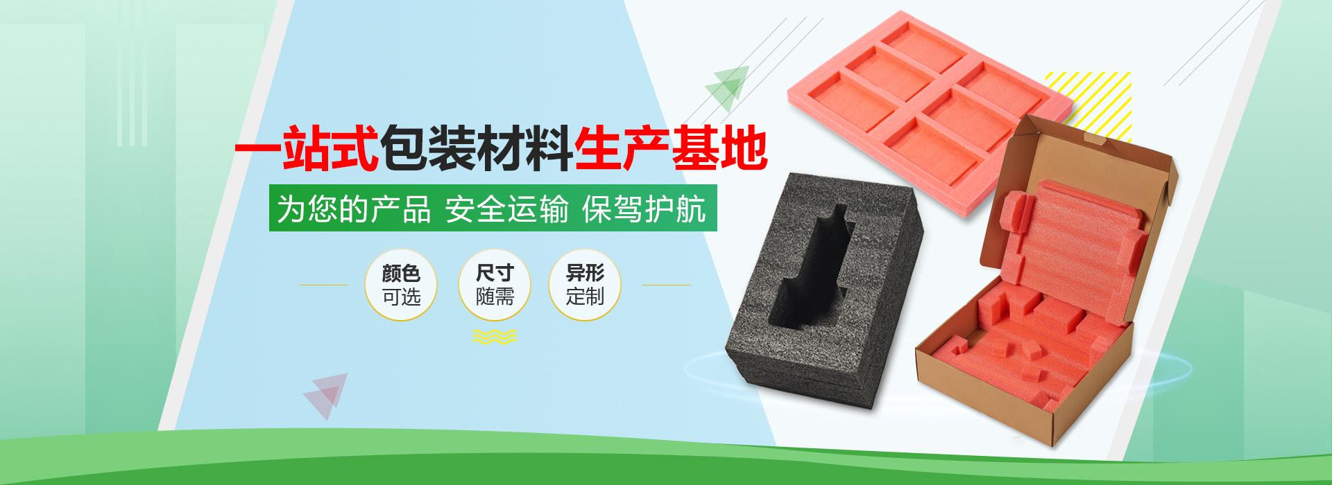 武汉产品包装厂