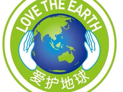 为保护地球使用珍珠棉环保材料刻不容缓