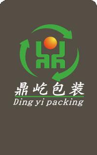 武汉珍珠棉厂
