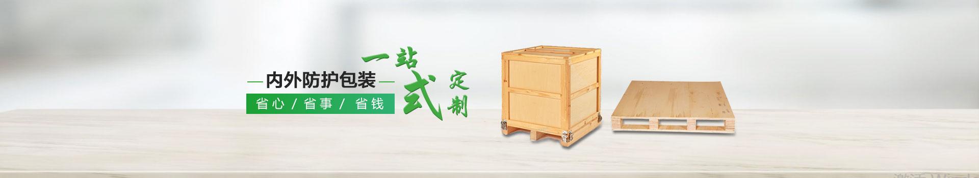 鼎屹包装配套产品,一站式定制