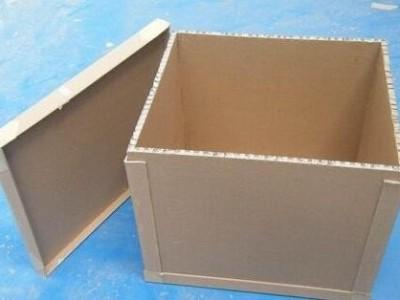 空运海运铁路运输能不能用蜂窝箱运输包装?