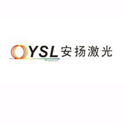 武汉安扬激光技术公司-—客户案例