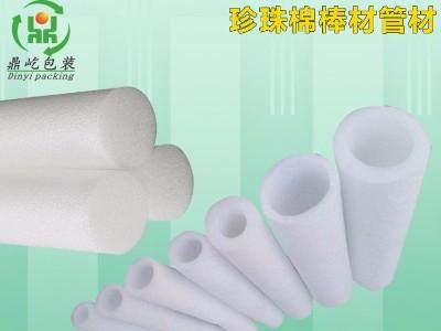 EPE珍珠棉异型材的优点