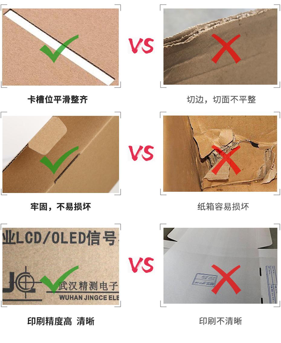 华中柴盛包装对比